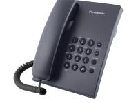 TELEFONO PANASONIC KX-TS500 BLACK/WHITE