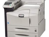 KYOCERA Impresora Monocromática FS-9530DN VELOCIDAD 51 PPM RESOLUCION 600 X 600 DPI INTERFACE RED USB PARALELO