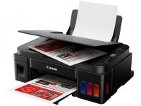 Multifuncional de tinta continua Canon Pixma G3110, imprime/escanea/copia, USB/Wi-Fi